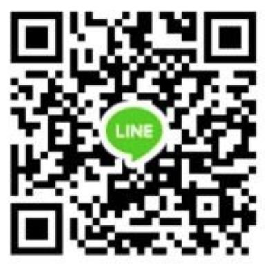 Line Id : me.opdc